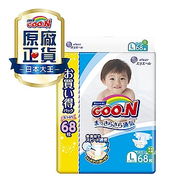 GOO.N 日本大王NHK紙尿褲-黏貼型L 68片*3包-箱購