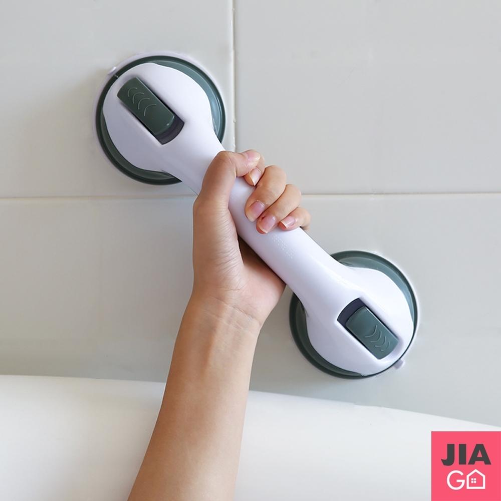 JIAGO 浴室防滑倒安全扶手