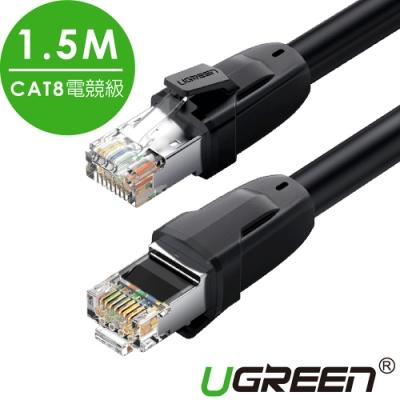綠聯 CAT8網路線 25Gbps電競級網路線 1.5M