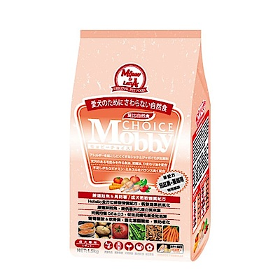 莫比Mobby 鮭魚&馬鈴薯 成犬專業配方 7.5KG