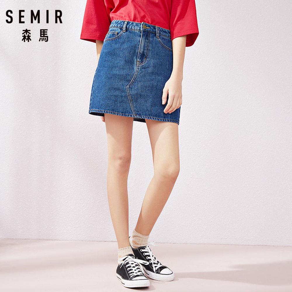 SEMIR森馬-青春翹臀款閨密牛仔短裙-女(2色)