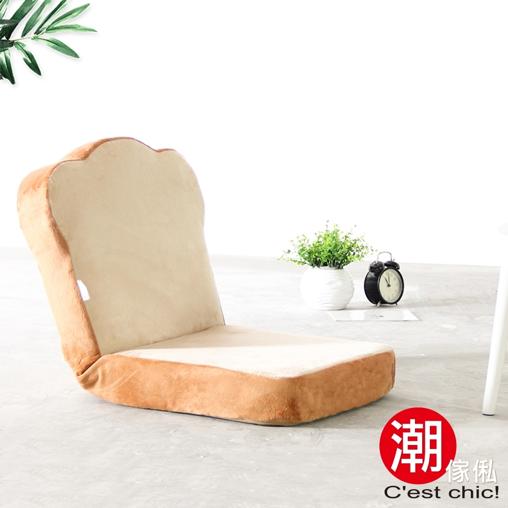 C'est Chic-TOAST吐司麵包和室椅-6段調節(Beige)