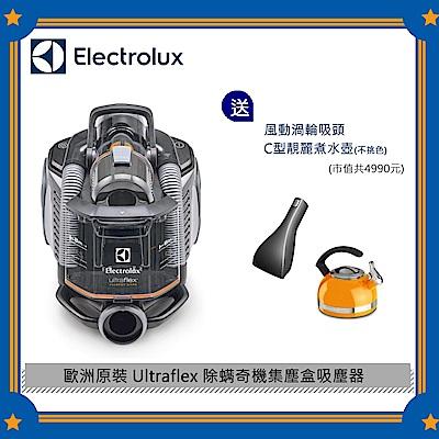 伊萊克斯 除蹣奇機吸塵器(ZUF4207ACT)