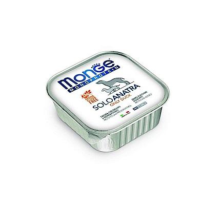 Monge 頂級義大利系列無穀肉醬主食狗餐盒 150g 12盒組