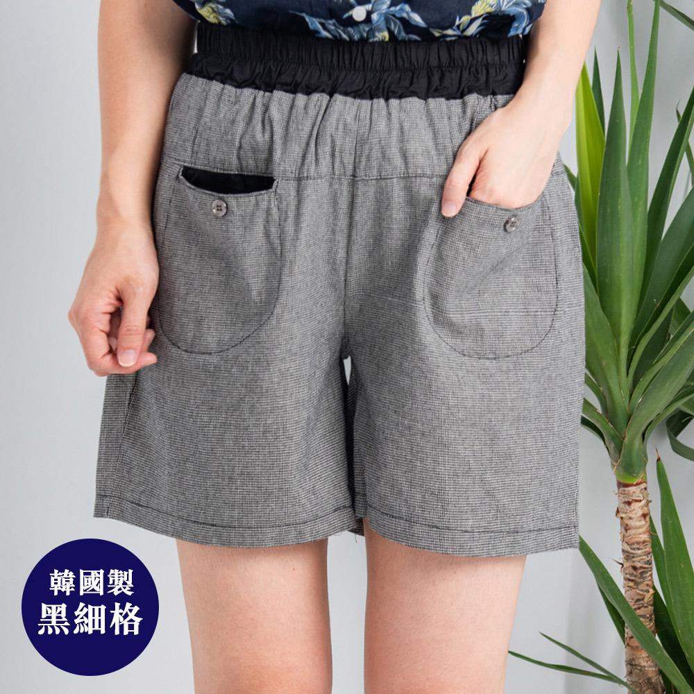白鵝buyer 韓國製叢林迷彩休閒抽鬚短褲(迷彩/格紋)