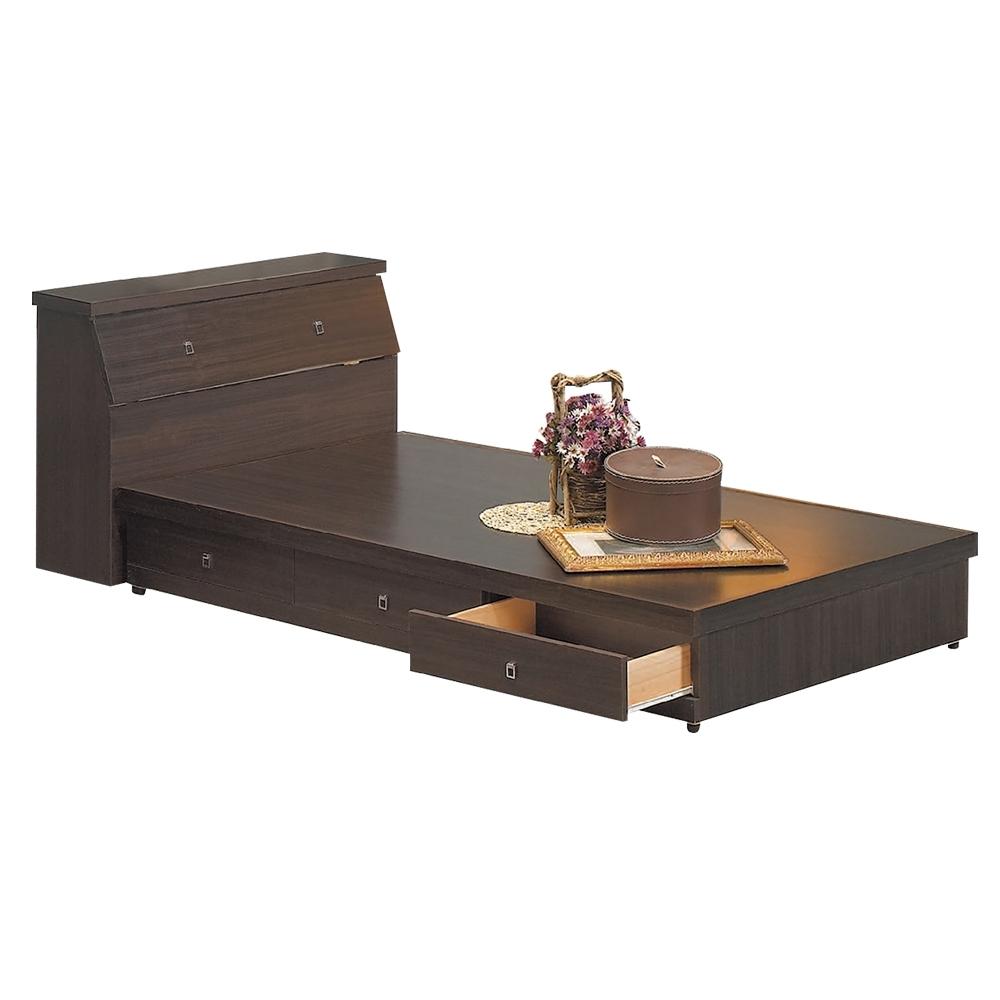 柏蒂家居-波特3.5尺單人抽屜床組 / 床頭箱+三抽床底(兩色可選)