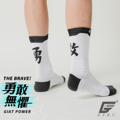 GIAT台灣製抗菌消臭機能運動襪(勇敢聯名款)-黑字