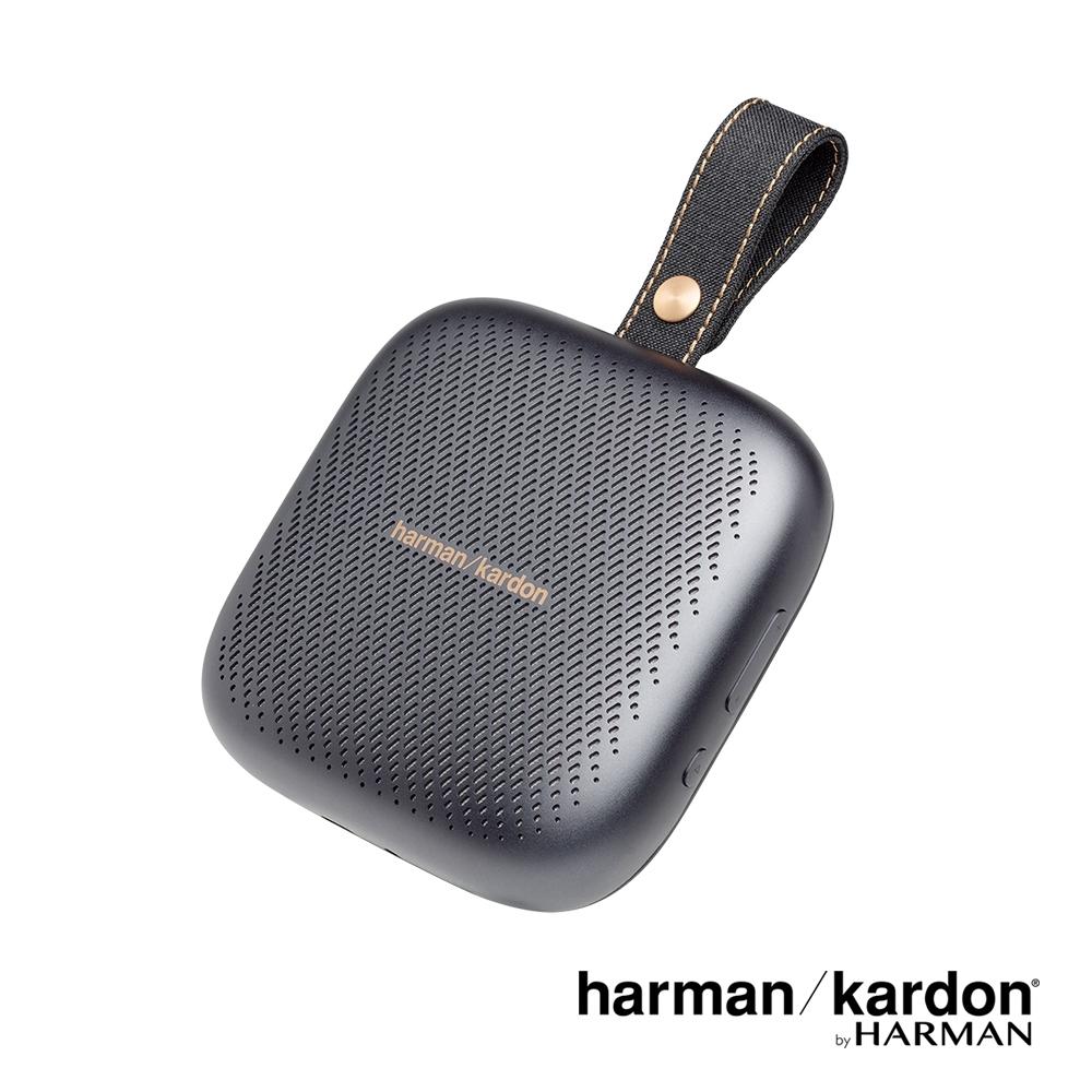 Harman Kardon NEO 隨身藍牙無線防水喇叭