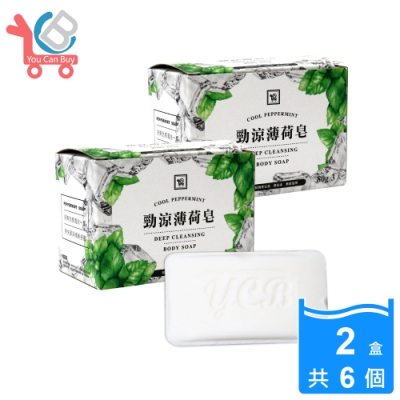 You Can Buy 勁涼薄荷皂 80g (3入/盒) x2盒