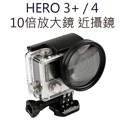 LOTUS【GOPRO 副廠】52mm 近攝微距鏡(HERO 4 3+ 適用)