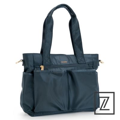 74盎司 HERA 雙口袋兩用包[LG-933-HE-W]藍