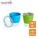 美國滿趣健munchkin-學飲杯207ml-(附開口杯蓋)2入-藍/綠