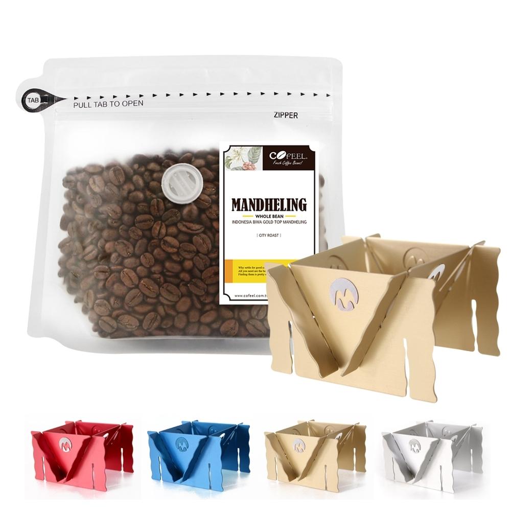 CoFeel 凱飛鮮烘豆印尼蘇門答臘黃金曼特寧中深烘焙咖啡豆半磅+專利濾泡耳掛式兩用咖啡架