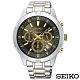 SEIKO精工  霸氣強悍三眼計時石英腕錶 SKS609P1 product thumbnail 1