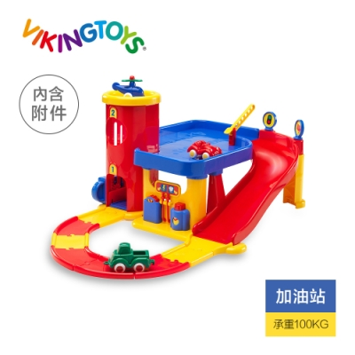 【瑞典 Viking toys】城市雙層停車場(含加油站)