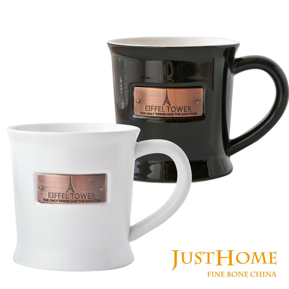 Just Home艾菲爾陶瓷馬克杯470ml(2入組)