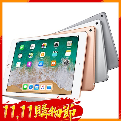APPLE 2018 iPad 128G WiFi _金色