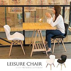 【日居良品】Belle 蝶翼美型時尚休閒椅/餐椅