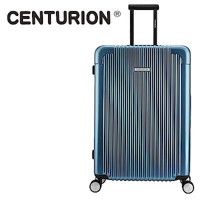 CENTURION美國百夫長消光麥特箱系列29吋行李箱-吉布地消光藍0DJ