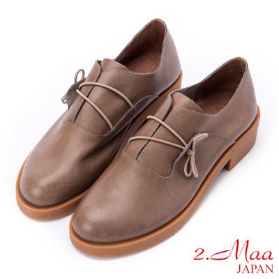 2.Maa 漸層牛皮側綁帶粗跟牛津鞋 - 卡其