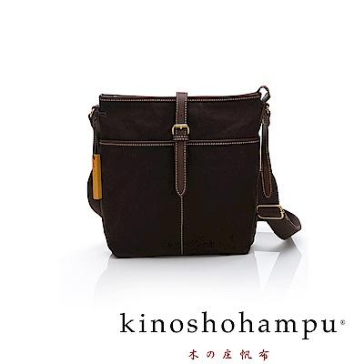 kinoshohampu 時尚皮帶釦設計帆布斜揹/肩揹包 咖啡