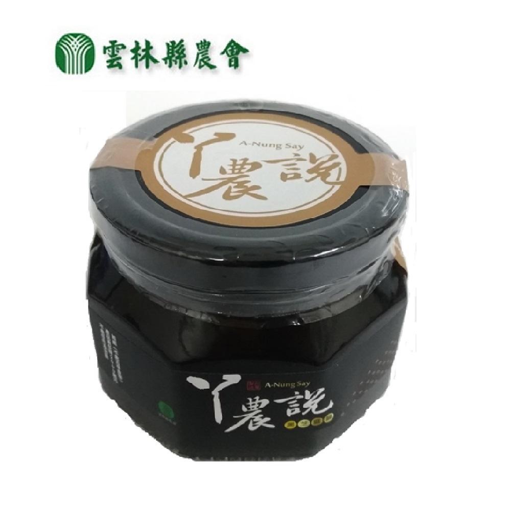 雲林縣農會 黑芝麻醬(300g)