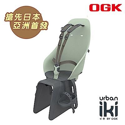 《OGK》日本 Urban Iki 自行車兒童後置安全座椅 22kg內 綠黑