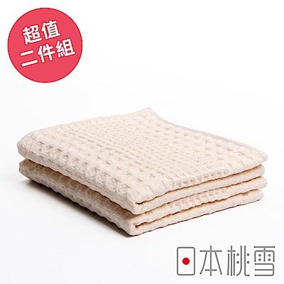 日本桃雪 今治鬆餅毛巾超值兩件組(蜂蜜鬆餅)