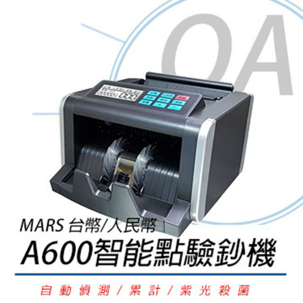 MARS A600 台幣/人民幣智能點驗鈔機 @ Y!購物