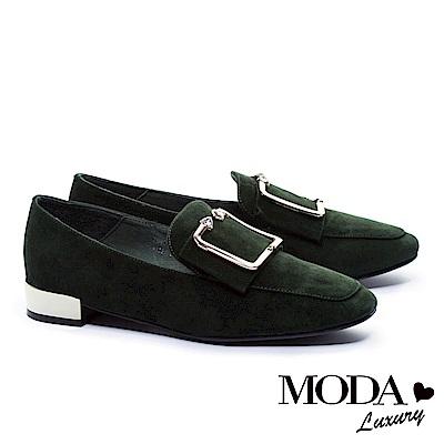 低跟鞋 MODA Luxury 摩登麂皮金屬方釦帶方頭低跟鞋-綠