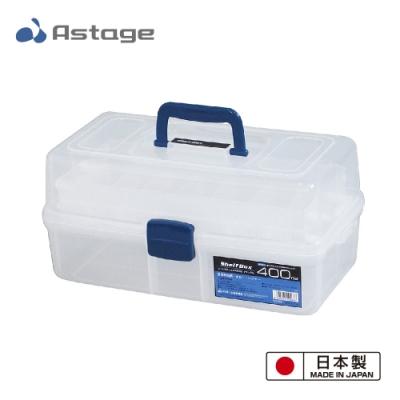 日本 Astage Shelf Box 多功能2層收納箱 400-G2