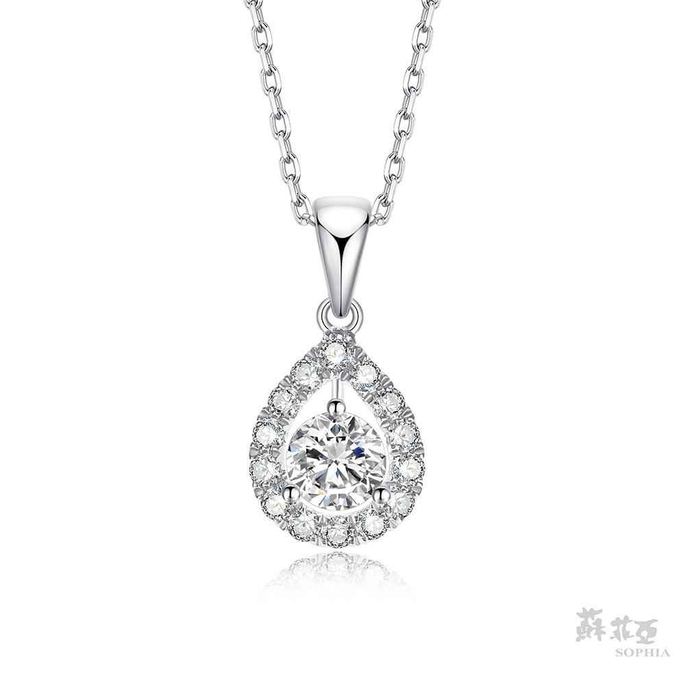 SOPHIA 蘇菲亞珠寶 - 愛洛娜 0.30克拉 14K白金 鑽石項鍊
