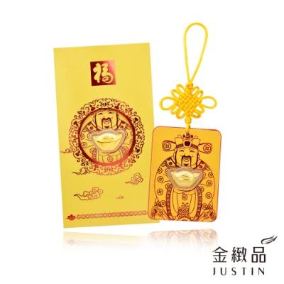 金緻品 999黃金紅包 0.03錢