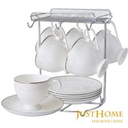 Just Home安格斯高級骨瓷6入咖啡杯盤組附收納杯架(附禮盒)
