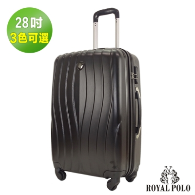 ROYAL POLO  28吋  凌波微舞ABS硬殼箱/行李箱 (3色任選)