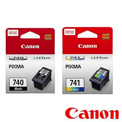 CANON PG-740 + CL-741  原廠墨水匣組合(1黑1彩)