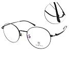 SEROVA眼鏡 簡約氣質圓框款/霧黑#SC173 C16