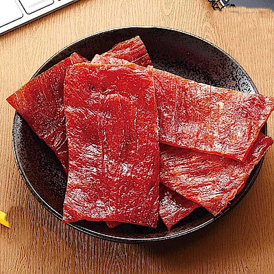 (滿額888)水根肉乾 經典豬肉乾(160g)