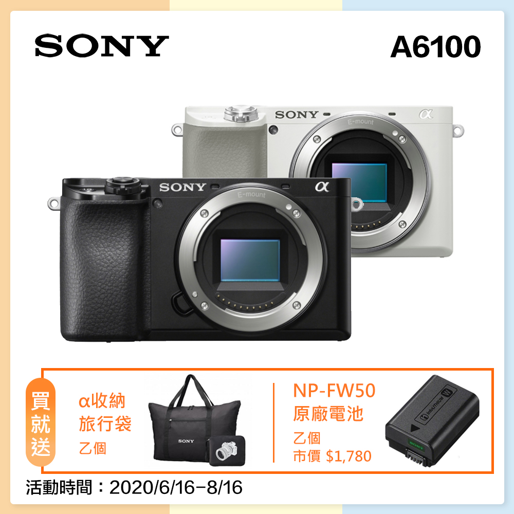SONY A6100 單機身(公司貨) product image 1