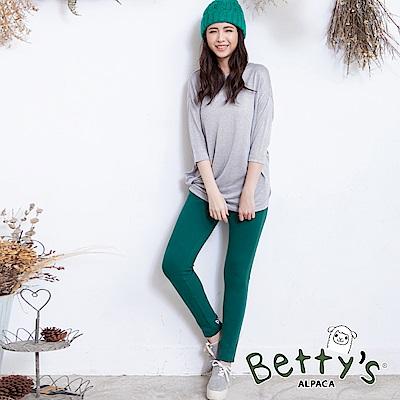 betty's貝蒂思 褲管字母印花棉褲(綠色)