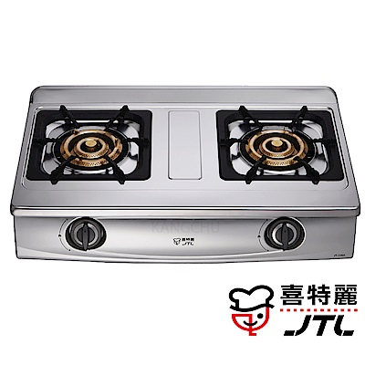 喜特麗 JT-2288S 正三環全銅爐頭雙口傳統式瓦斯爐(不含安裝)