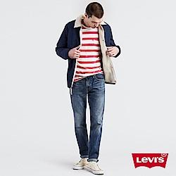Levis 男款 502 Taper牛仔長褲