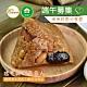 NPOchannelx食物銀行聯合會‧集食送愛-1 for one串串粽香分享愛-素粽x6顆 (購買者本人將不會收到商品) product thumbnail 1