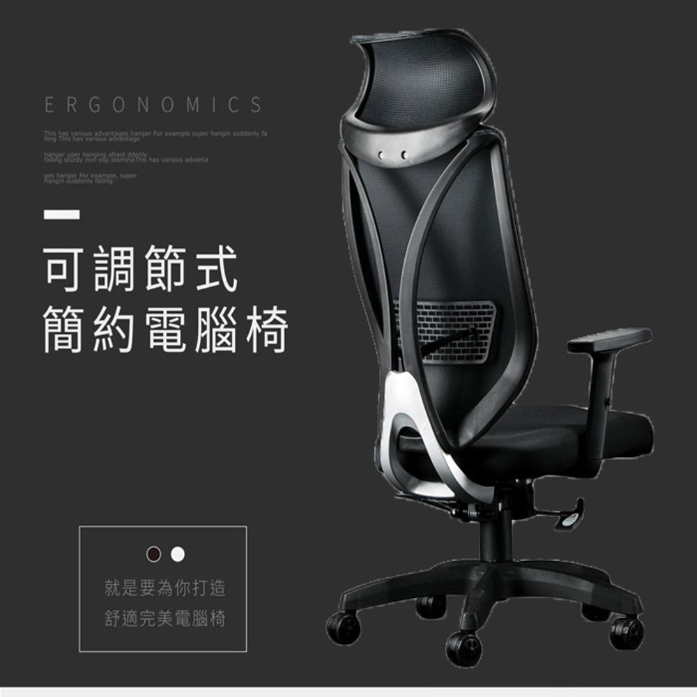 IDEA-特仕尊爵版舒適高背電腦椅-PU靜音滑輪