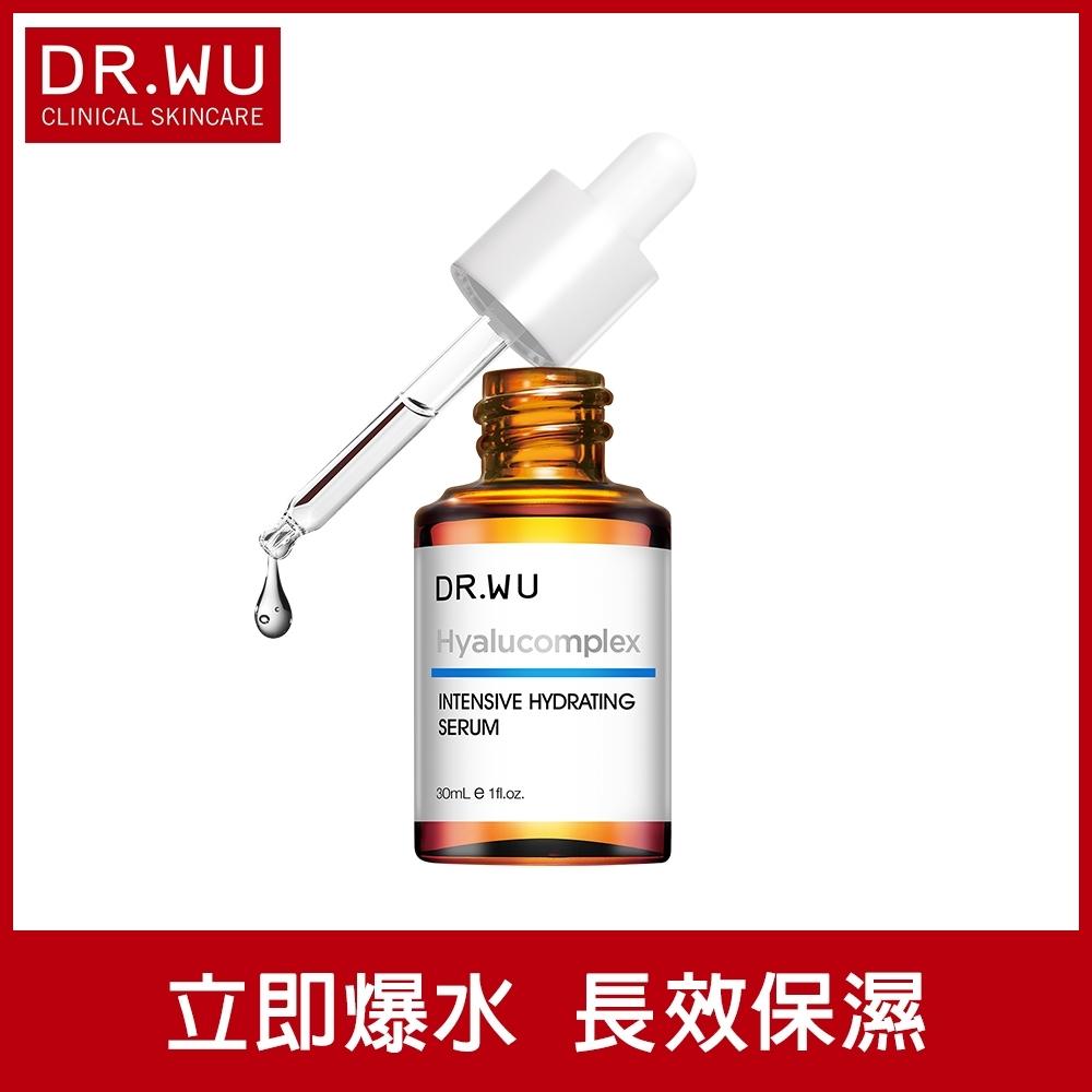 DR.WU玻尿酸保濕精華液30ML