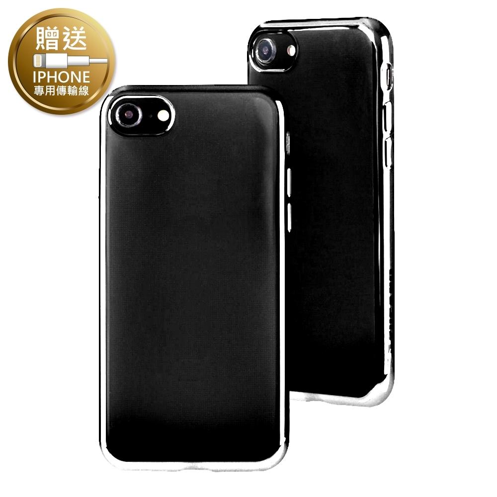 TUCANO ELEKTRO 全機防護TPU保護套 iPhone SE2/7/8(4.7吋) 經典黑 (贈Apple認證傳輸線)