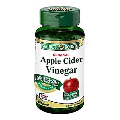 【自然之寶】 蘋果醋複方食品錠 90顆入