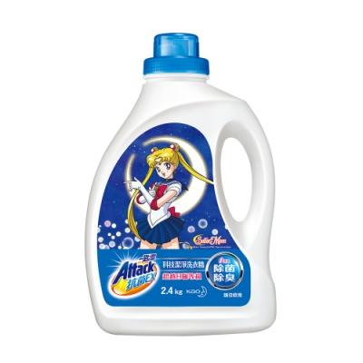 一匙靈  ATTACK 抗菌EX科技潔淨洗衣精 瓶裝(2.4KG) (美少女戰士聯名款)