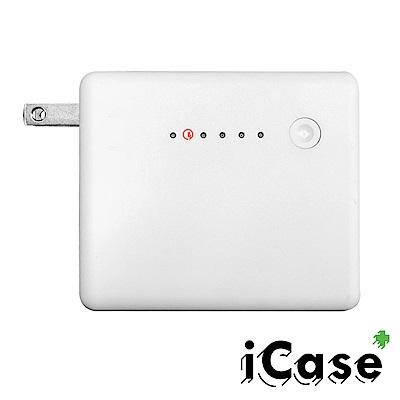 iCase+ 超級二合一QC3.0充電器+QC3.0行動電源(白)