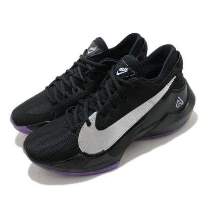 Nike 籃球鞋 Zoom Freak 2 EP 男鞋 氣墊 避震 包覆 明星款 運動 球鞋 黑 紫 CK5825005